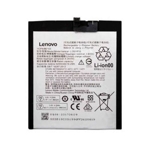 Lenovo PHAB PB1-750M Tablet Battery 4250mAh