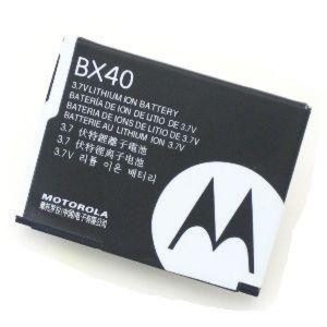 Motorola Razr2 V8 Replacement Battery - BX-40